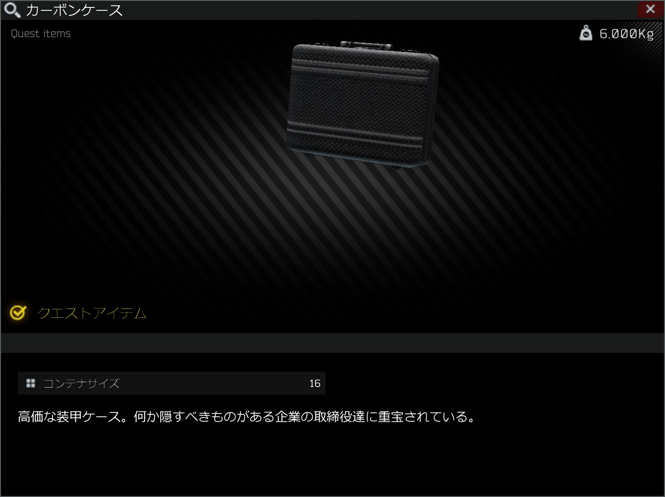 Carbon case.jpg