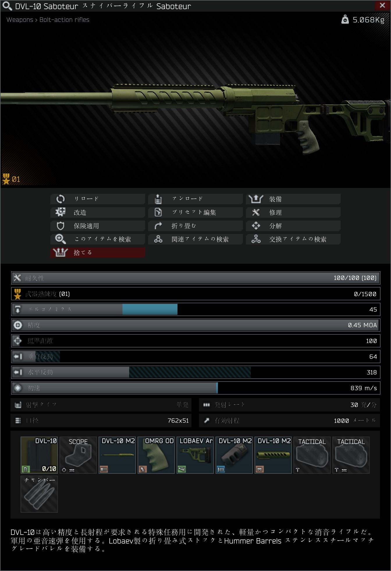 DLV-10 Saboture.jpg