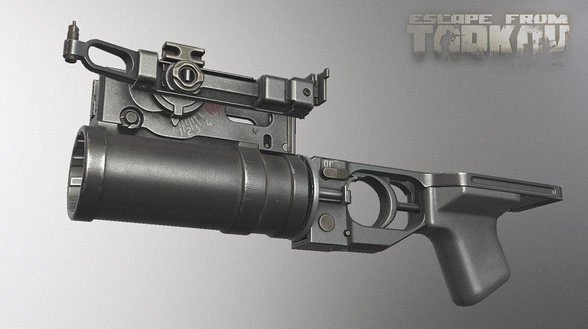 GP-25.jpg