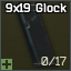 Glock_mag_cell.png