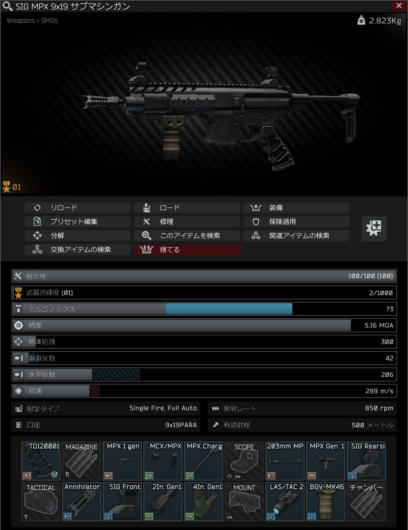 Gunsmith - Part 13_v0.12.9_2.jpg