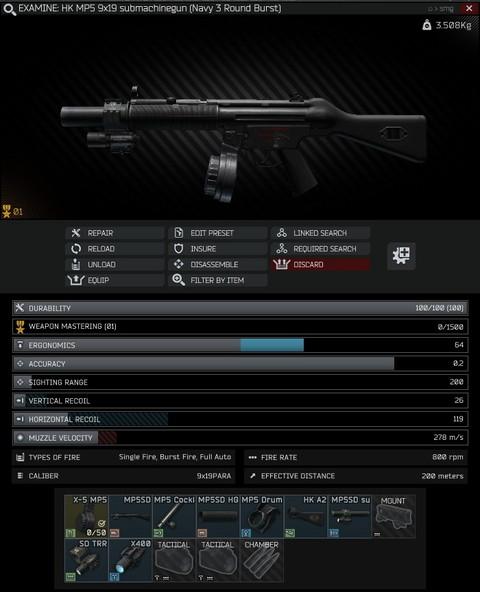Gunsmith - Part 3_v0.12.0.jpg