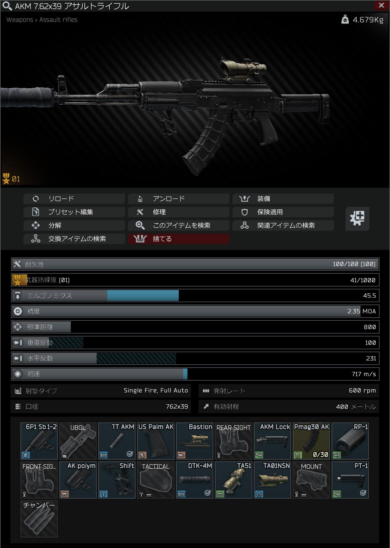 Gunsmith - Part 8_0.12.9_2.jpg