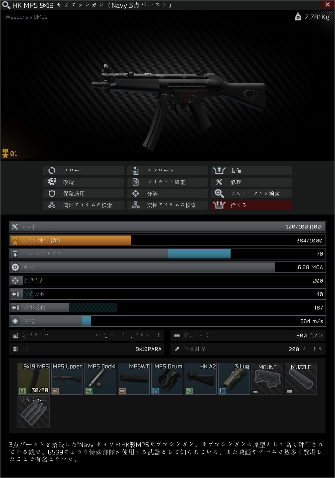 HK MP5.jpg