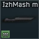 IzhMash modern rail for SVD_cell.png