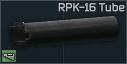 Izhmash_RPK-16_buffer_tube_icon.png