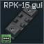 Izhmash_RPK-16_guide_icon.png