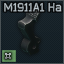 M1911A1_hammer_cell.png