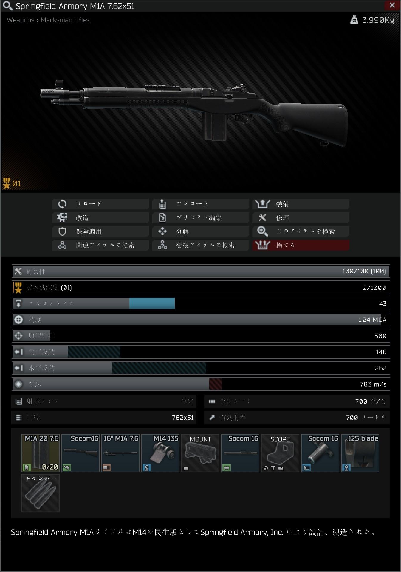 M1A.jpg