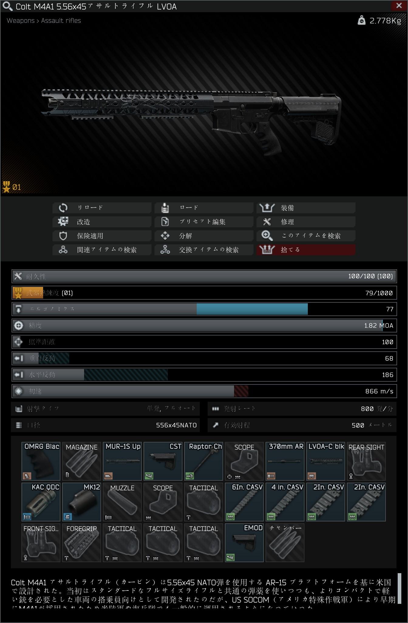 M4A1 LVOA.jpg