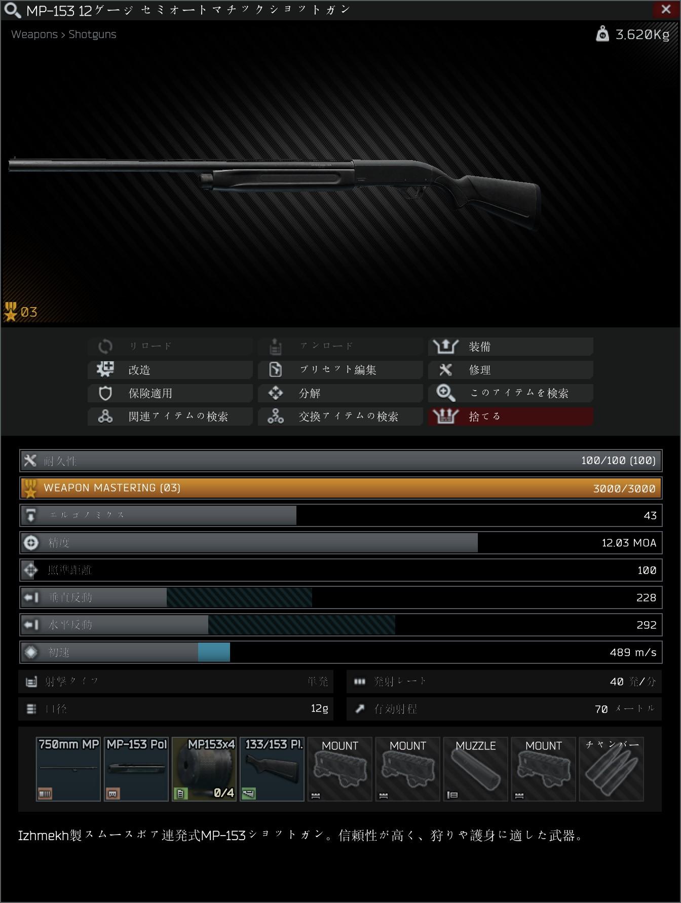 MP-153.jpg
