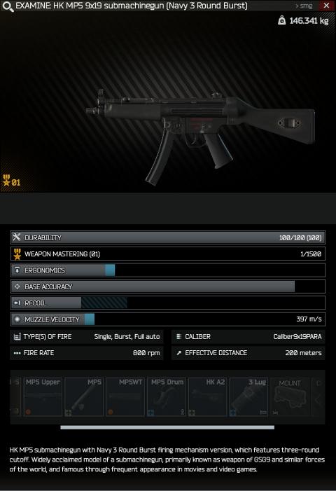 MP5.jpeg