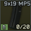 MP5_20R_Icon.png