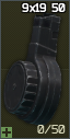 MP5_drum_cell.png
