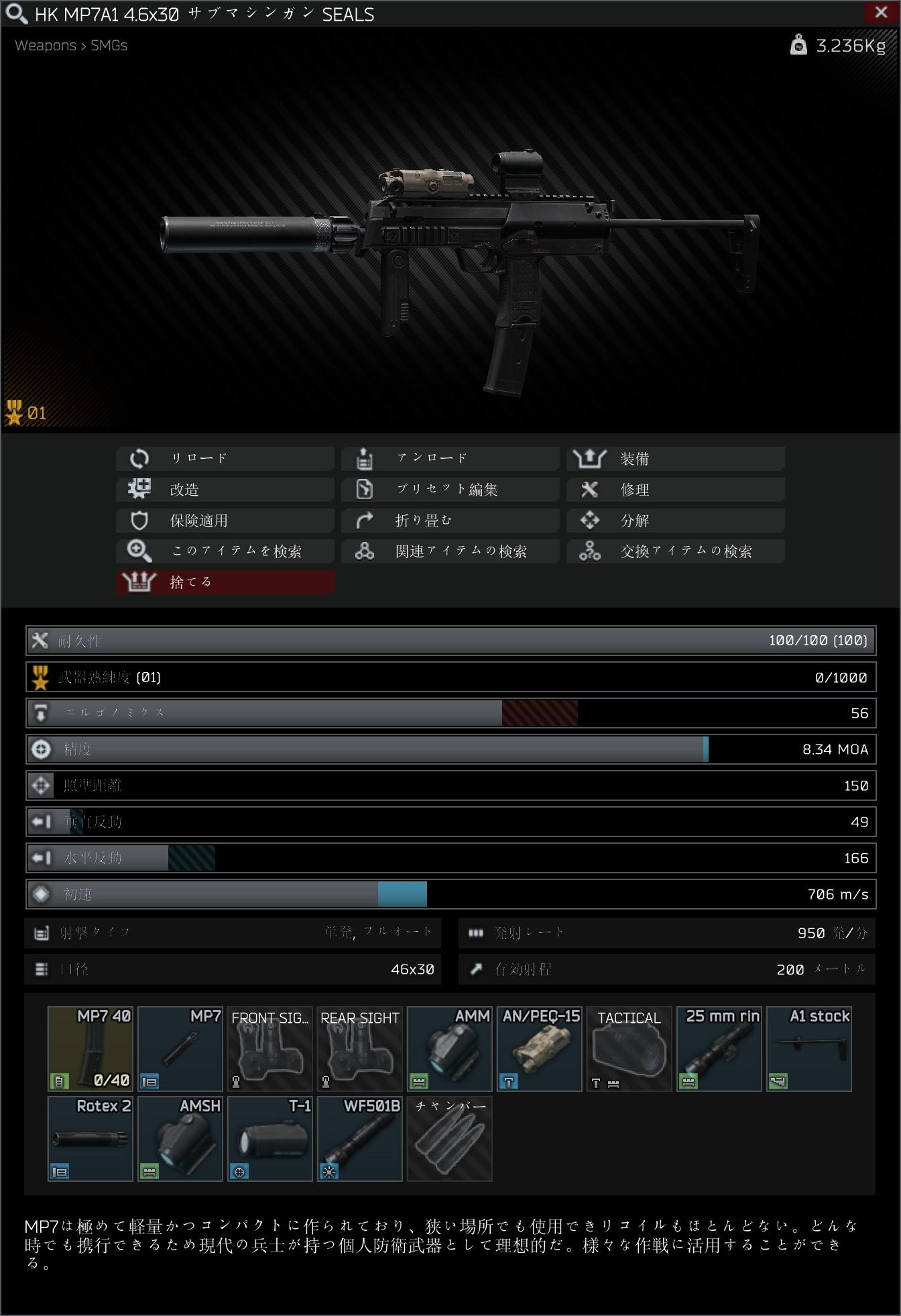 MP7A1 SEALS.jpg