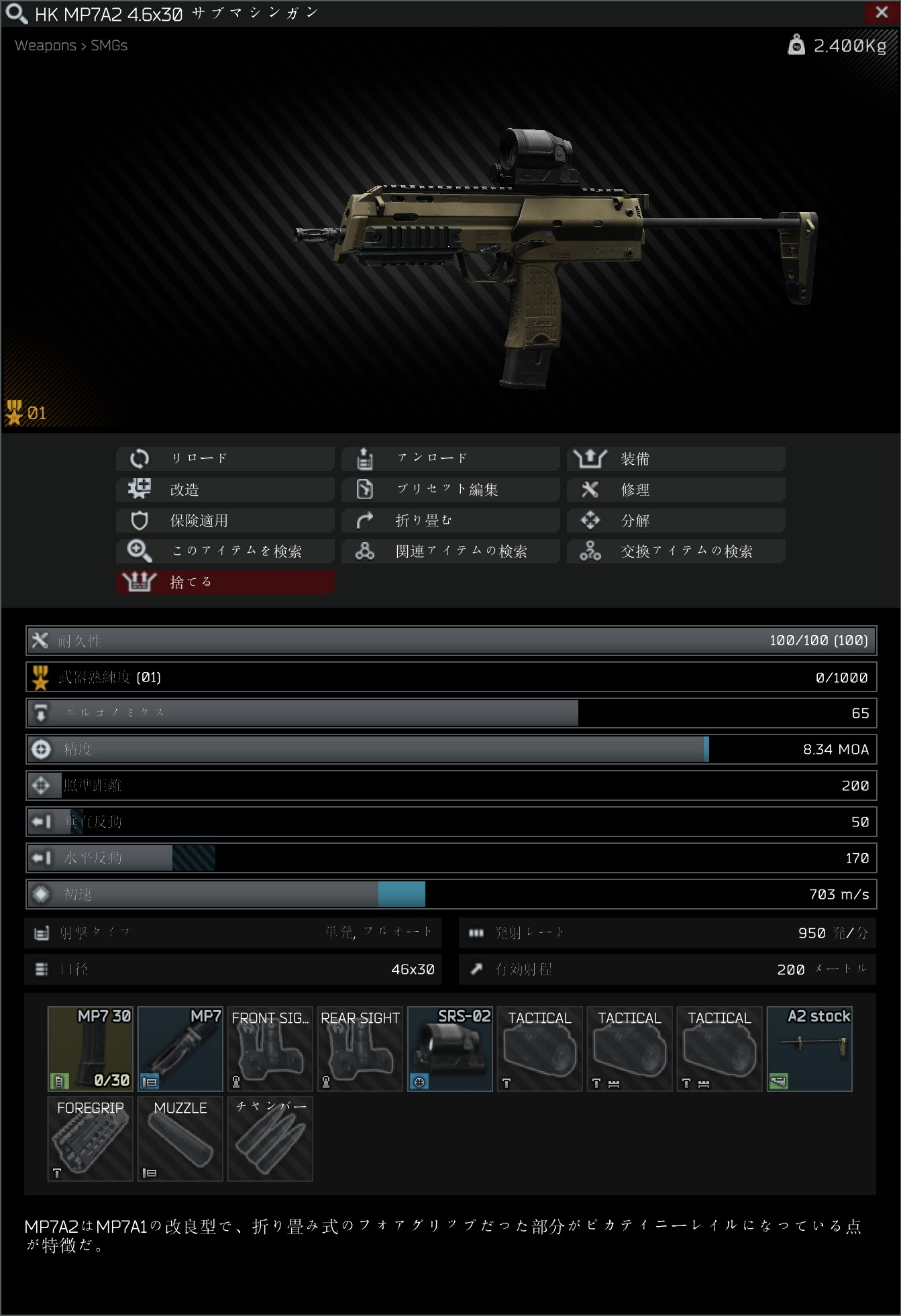 MP7A2 Raiders custom.jpg