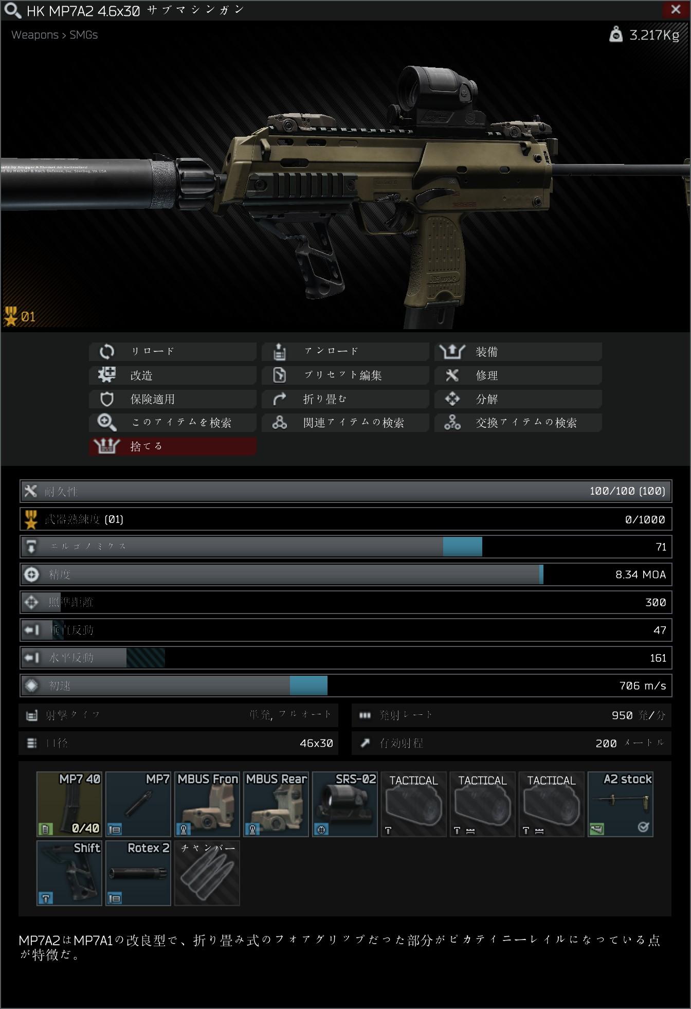 MP7A2 high ergo custom.jpg