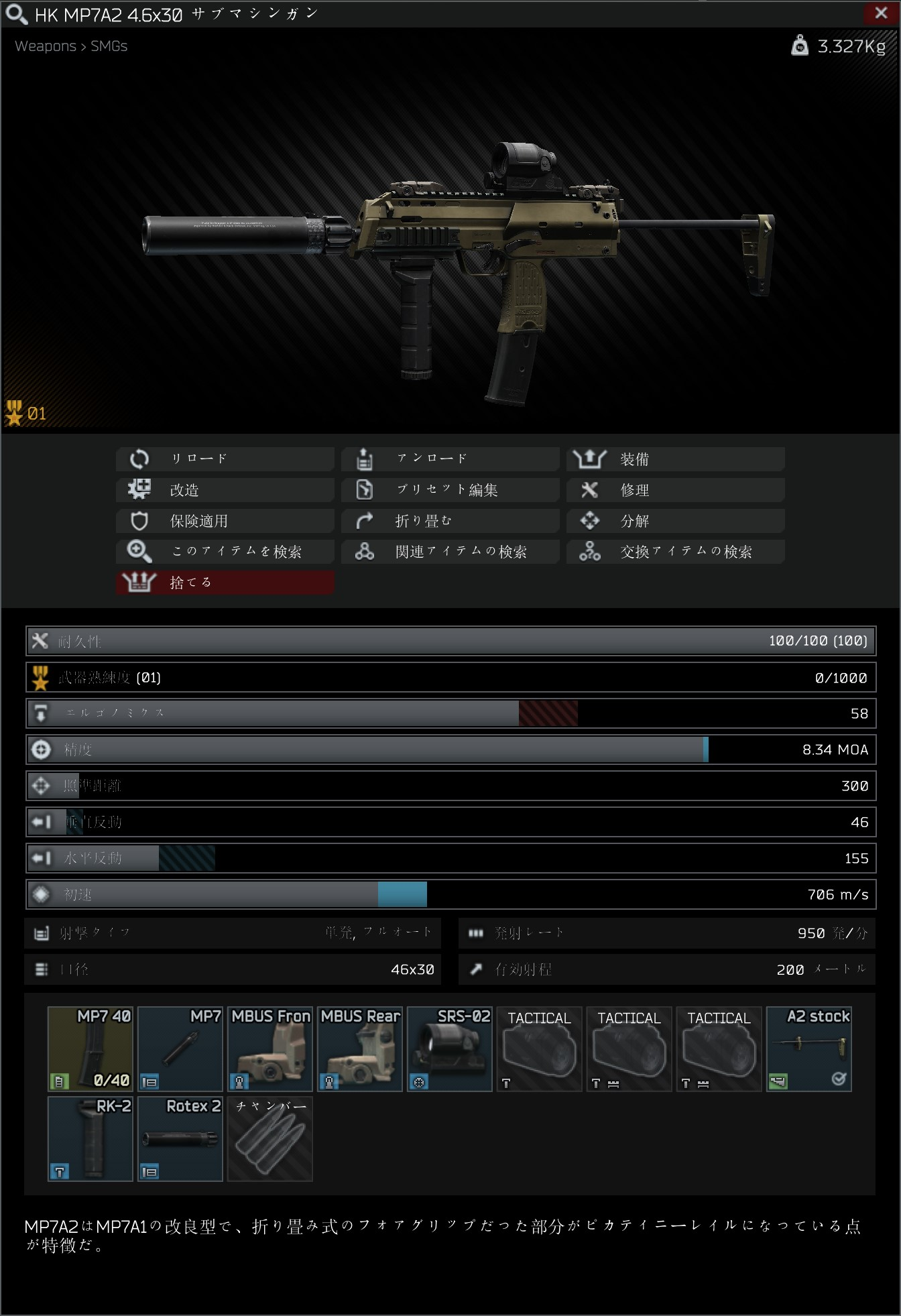 MP7A2 lowest recoil custom.jpg