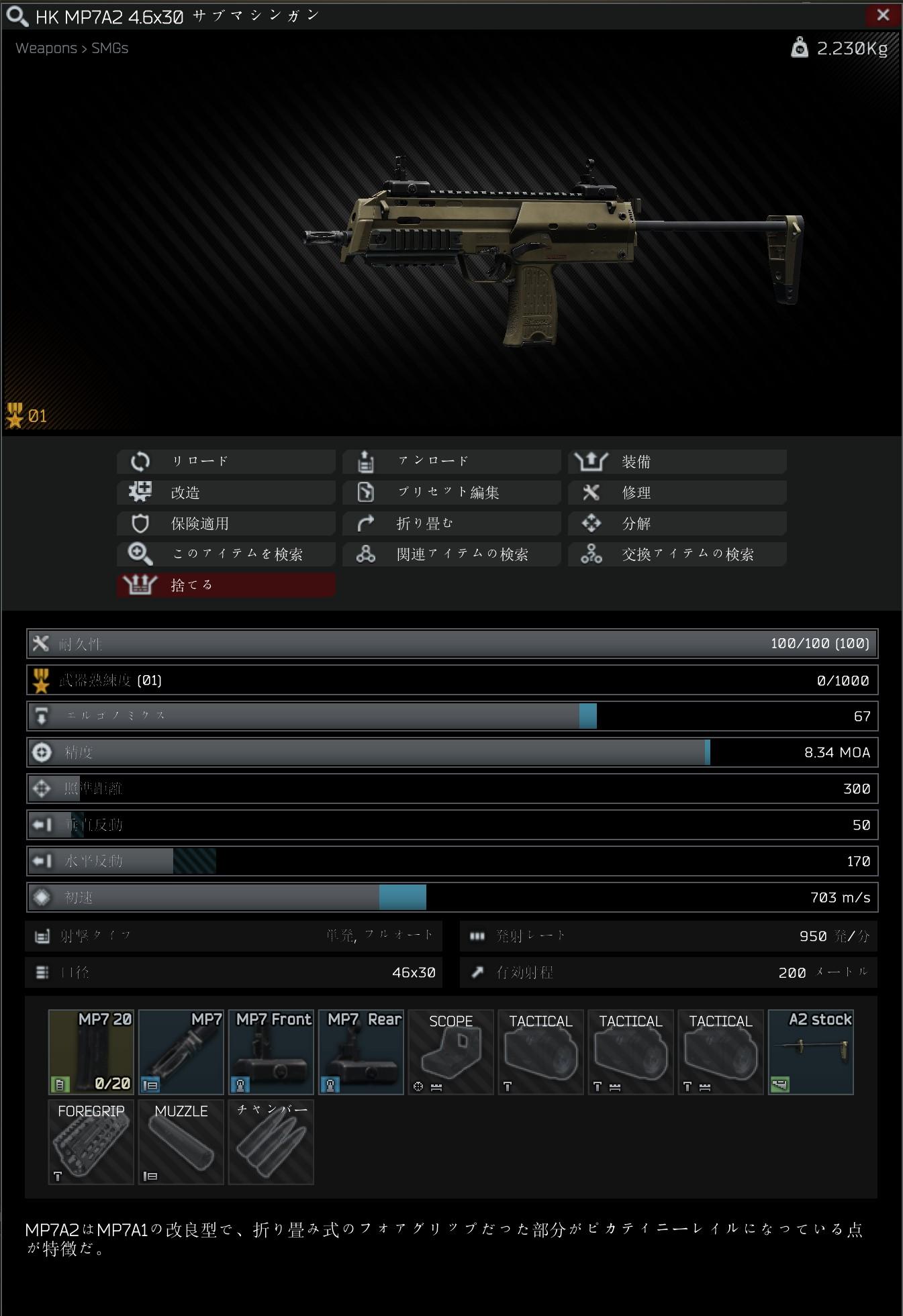 MP7A2.jpg