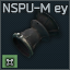 NSPUMcup_Icon.png