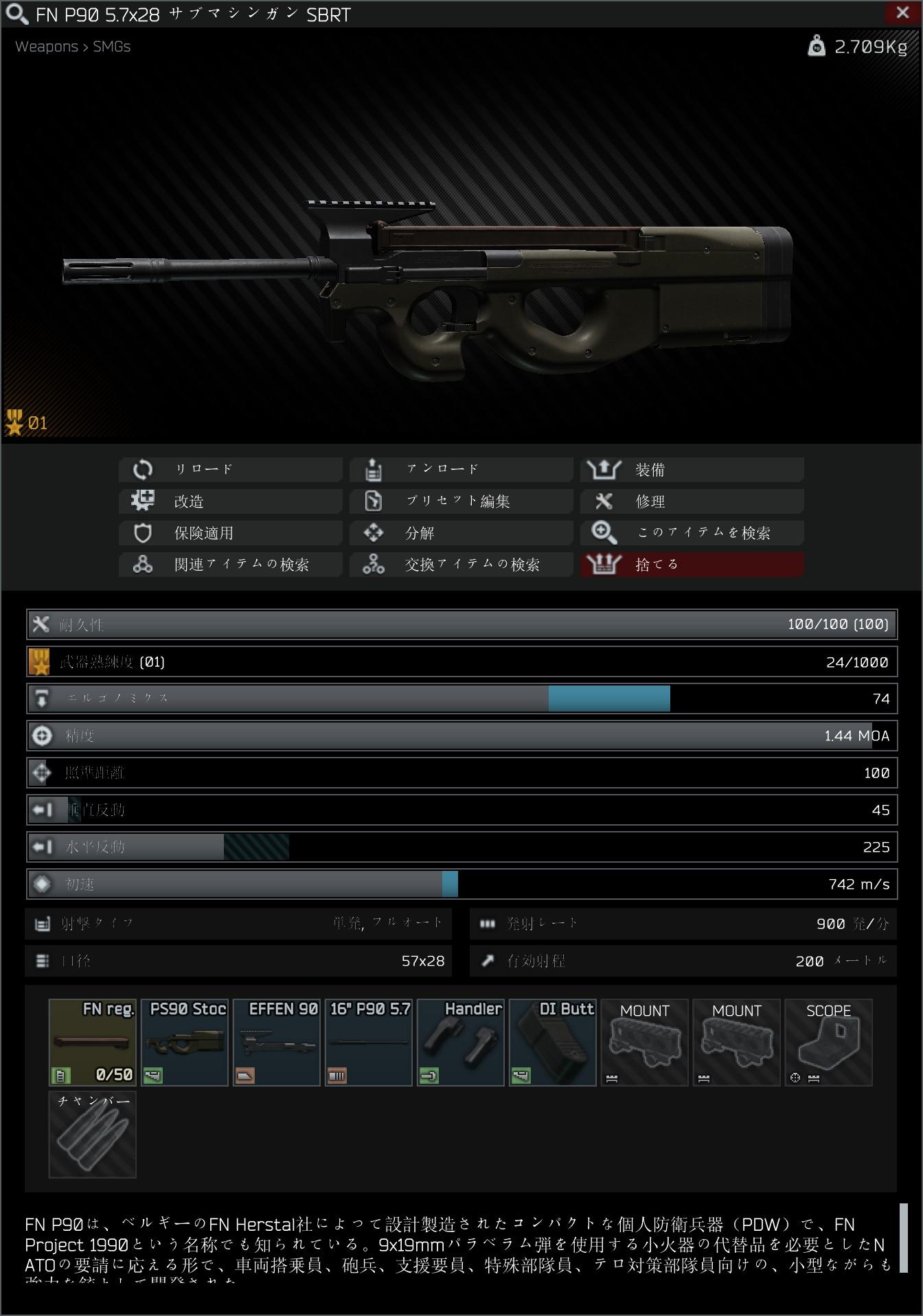 P90 SBRT.jpg