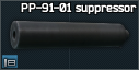 PP-91-01_Suppressor_icon.png