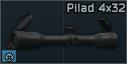 Pilad_4х32_icon.png