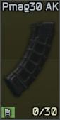 Pmag30 AK Gen M3_cell.png