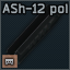 Polymer_ASh-12_foregrip_icon.png