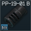 Pp19B_icon.png