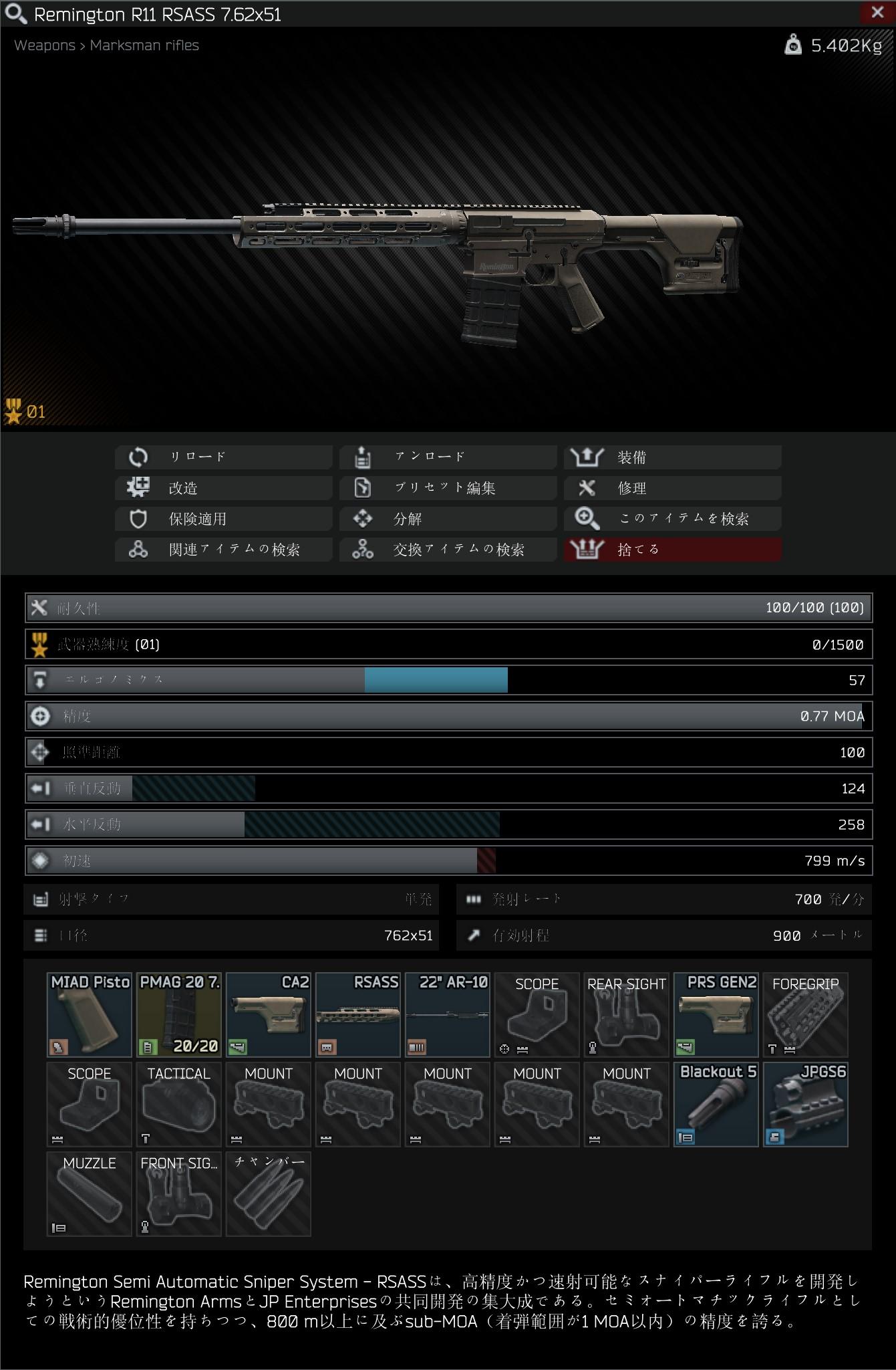 RSASS_JP.jpg