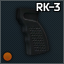 Rk-3_cell.png
