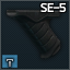 SE-5_Express_Grip_Icon.png
