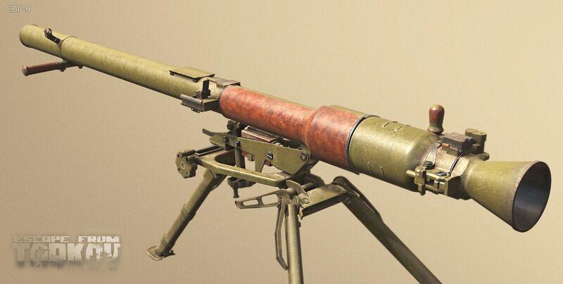 SPG-9_anti_tank_gun_Pre1.jpg