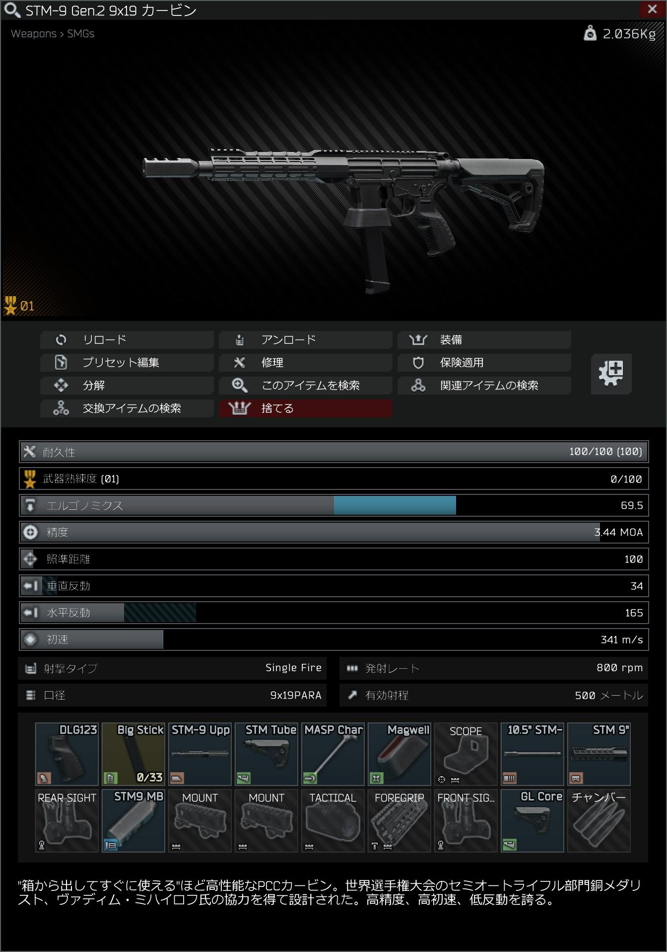 STM-9.jpg