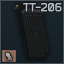 Tt-206_grip_cell.png