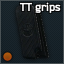 Ttgrips_cell.png