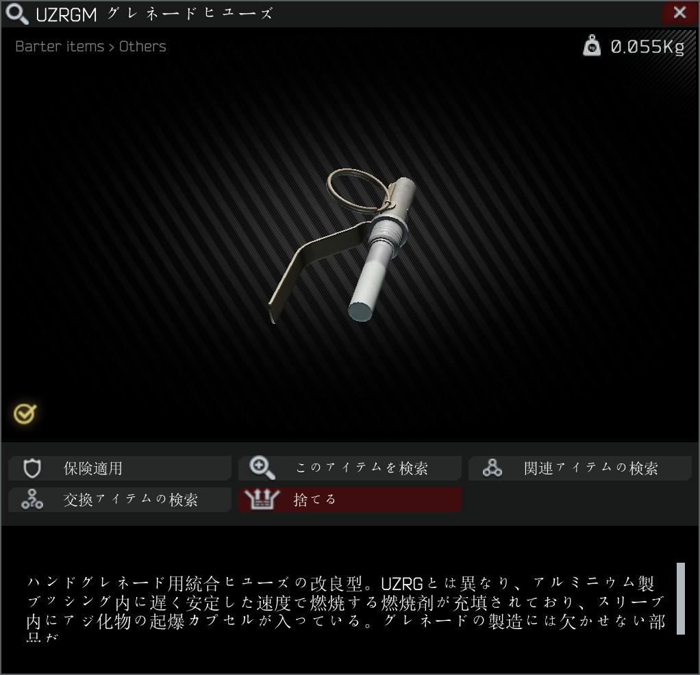 UZGRM grenade fuze1.jpg