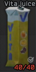 Vita juice_cell(2).png