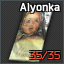 alyonka_cell.png