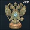clock_cell.png