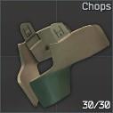 cp chops_cell.jpg
