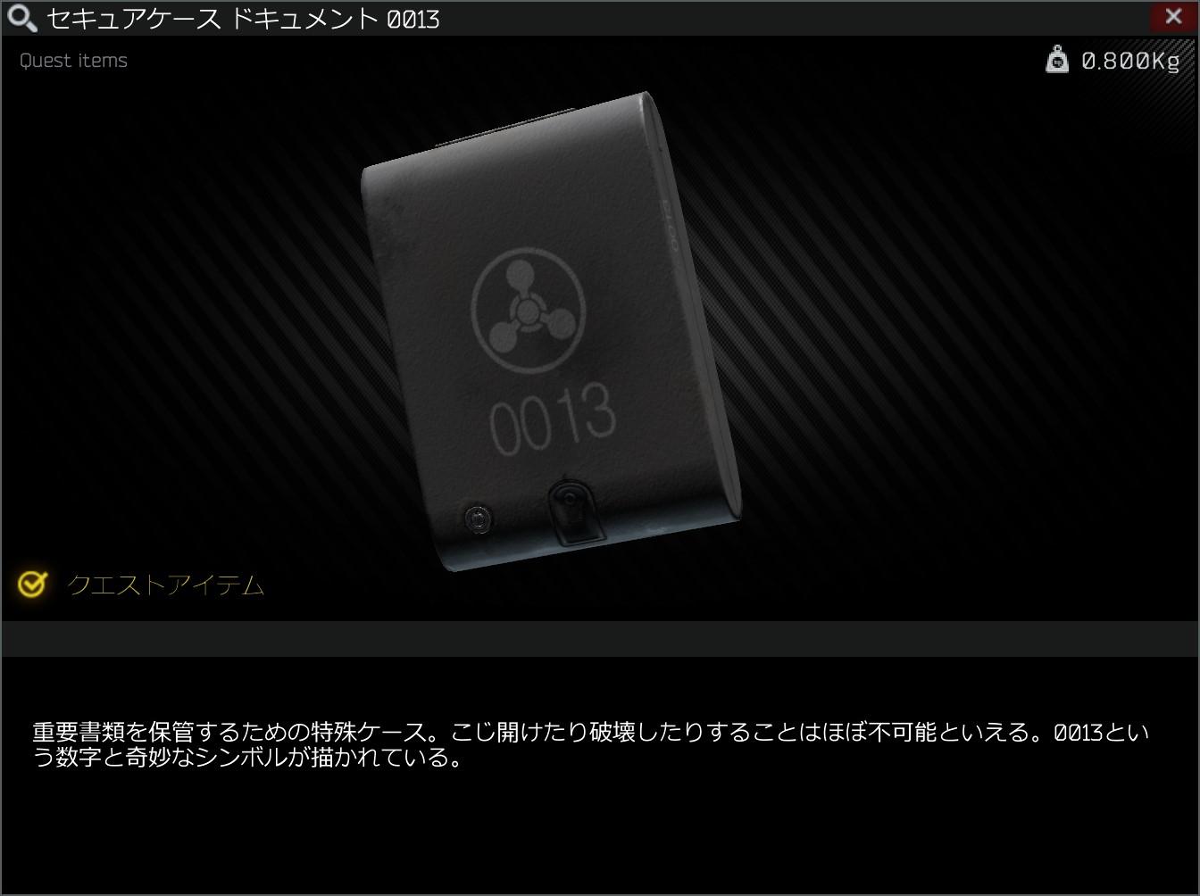 doc0013(1).jpg