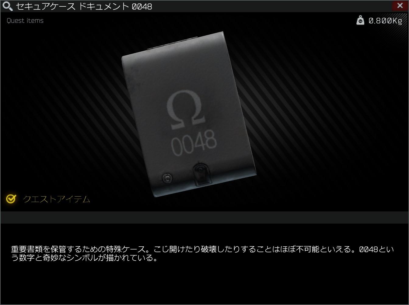 document0048(1).jpg