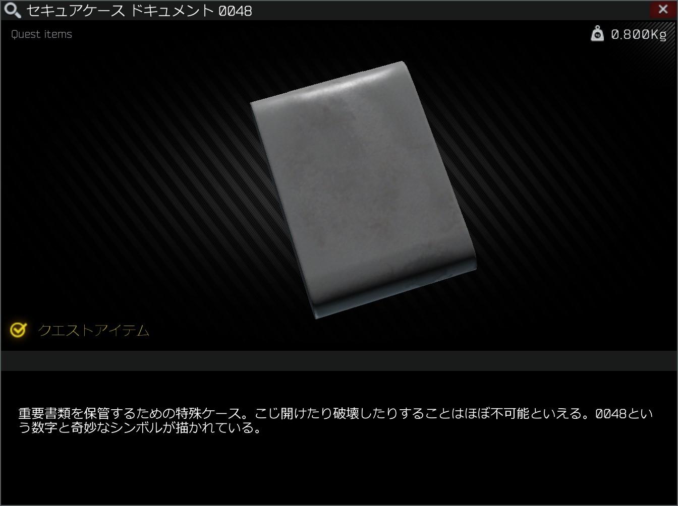 document0048(2).jpg