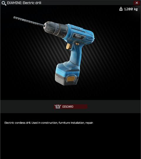 electric_drill.jpg