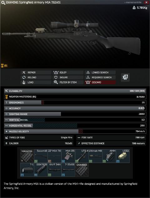 gunsmith-part15_20190602.jpg