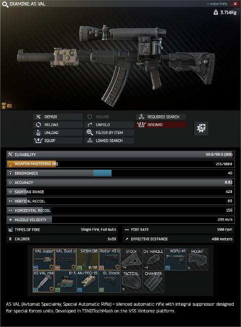 gunsmith_part11_20190601.jpg
