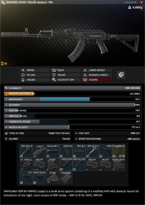 gunsmith_part14_20190602.jpg
