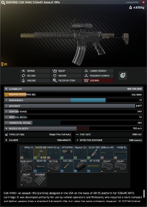 gunsmith_part16_20190602.jpg